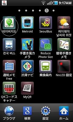 SC20111016-091708.jpg