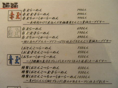 2009_1018画像0042