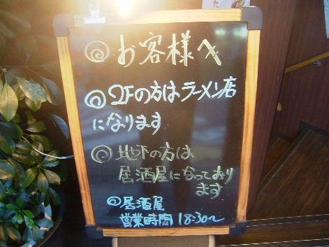 2009_1018画像0062