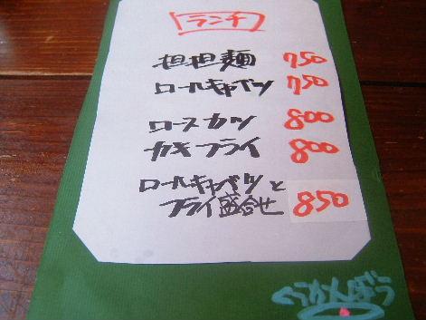 2009_1030画像0001
