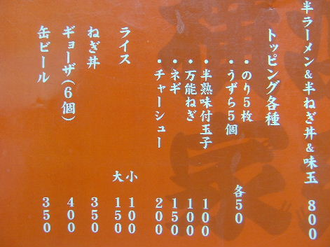 2009_1106画像0019