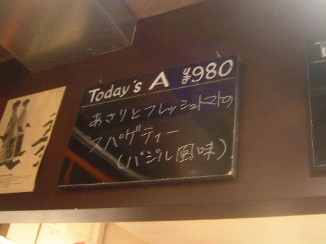 2009_1113画像0016