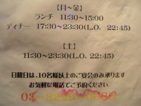2009_1120画像0002