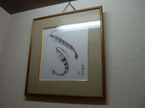 2009_1204画像0086