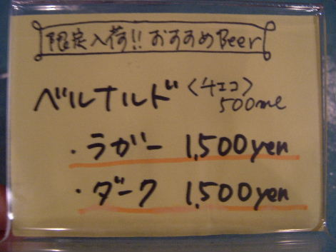 2010_0409画像0082