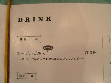 2010_0409画像0061