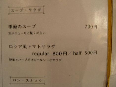 2010_0409画像0055