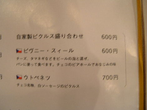 2010_0409画像0051