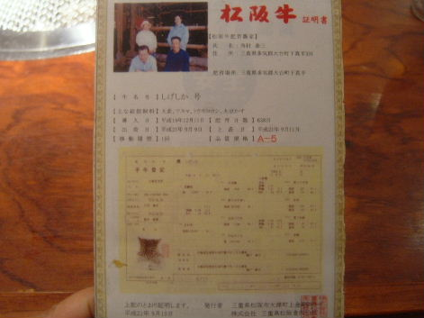 2010_0117画像0020