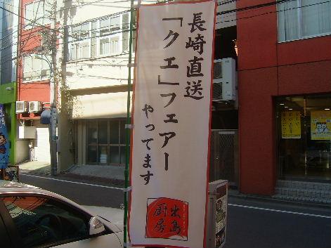 2009_1225画像0031