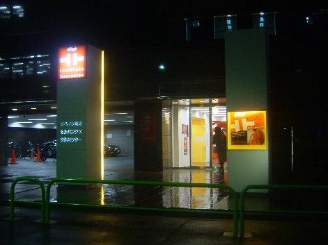 2009_0227画像0261