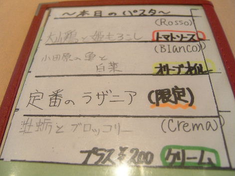 2010_0114画像0019