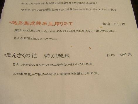 2010_0119画像0014