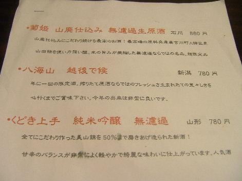 2010_0119画像0013