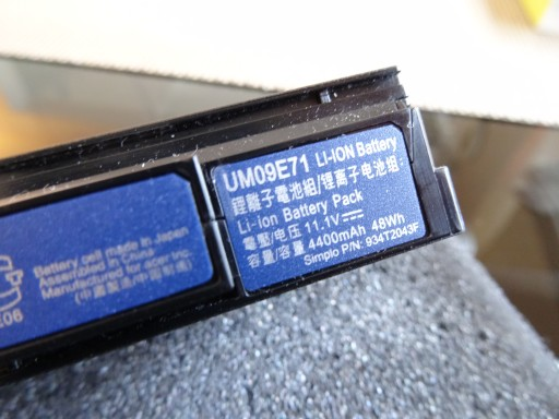AS1410 互換バッテリ