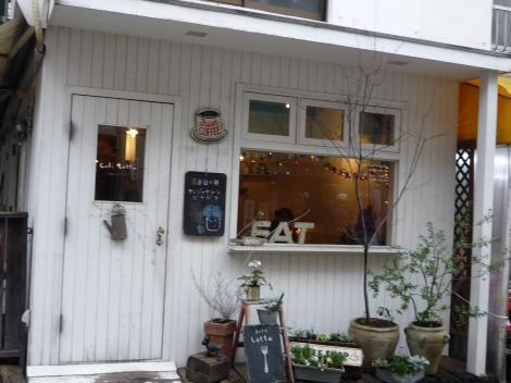 cafecafe.jpg