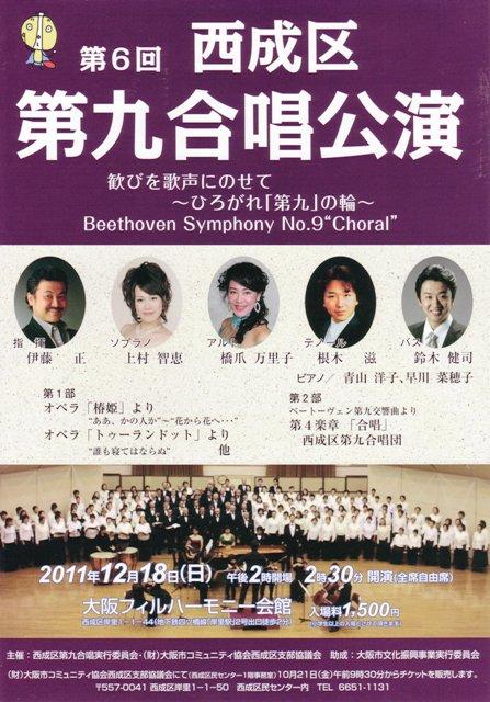 20111218.jpg
