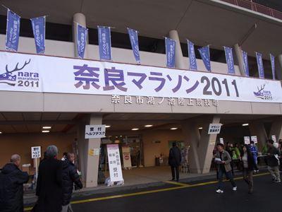 111211奈良マラソン001