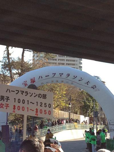 111223宝塚ハーフマラソン000