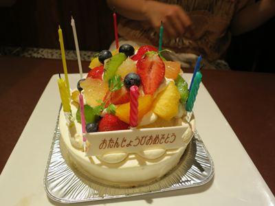 120506雅博君誕生日ポッサムチプ012