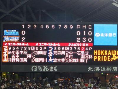 120523札幌ドーム002