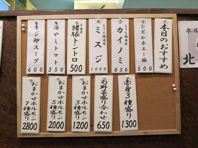 120525銀牙001