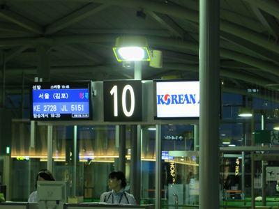 120812韓国003