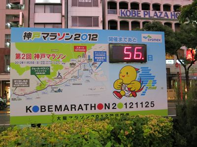 120930Terzo→熊澤000