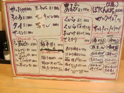 121103大阪城公園練習会→満ぞく屋004