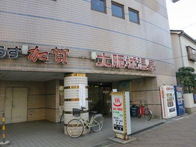 121103大阪城公園練習会→満ぞく屋001