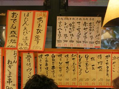 121103大阪城公園練習会→満ぞく屋008