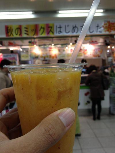 121103大阪城公園練習会→満ぞく屋027