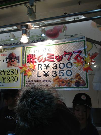 121103大阪城公園練習会→満ぞく屋026