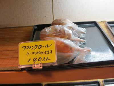 121208奈良マラソン前夜003
