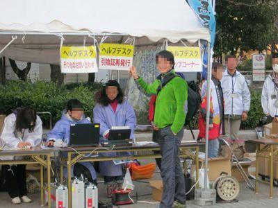 130223-4高知龍馬マラソン011