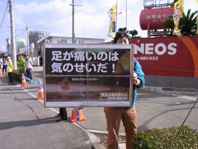 2011神戸マラソン011