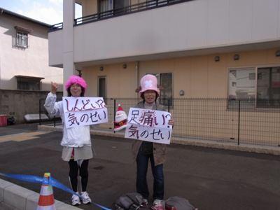 2011神戸マラソン012