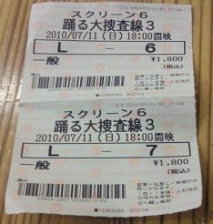 201007112217000.jpg