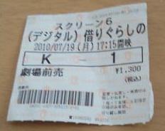 201007251522000.jpg