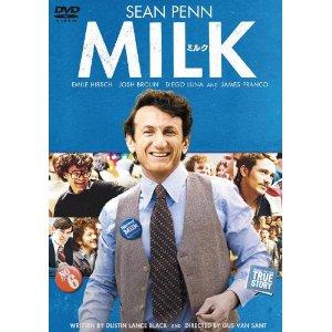 ミルク 表紙