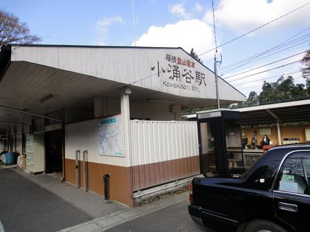 箱根2日目3