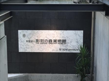 箱根2日目9