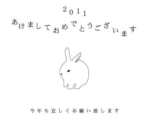 2011年賀状「奈良物語」