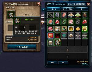 20130119182946.jpg