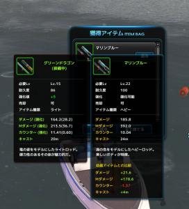 20130122235807.jpg