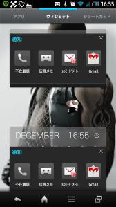 Screenshot_2012-12-05-16-55-17.jpg