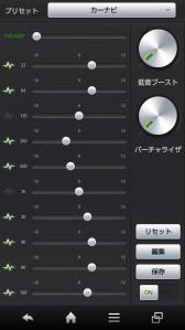 Screenshot_2012-12-10-11-03-10.jpg