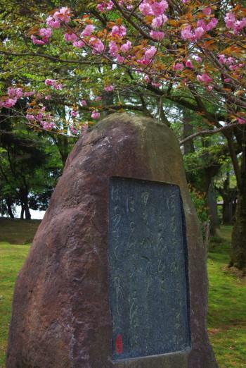 会津 八一歌碑と関山0
