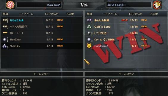 2011-06-01+20-53-16_convert_20110602030712.jpg