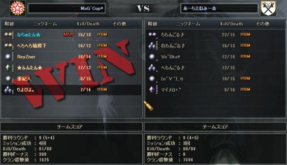 2011-06-02+00-09-12_convert_20110602030900.jpg